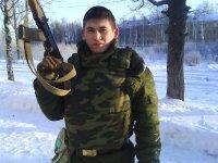 Али Булигенов, 29 января 1988, Луцк, id23849280