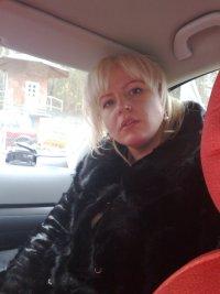Янина Коваленко, 26 августа , Киев, id43269645