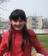 Ирина Зерний, 12 августа 1998, Йошкар-Ола, id72774949